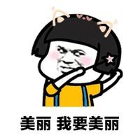 小编精选:千元修丽可的平替,百元就能带回家,值!