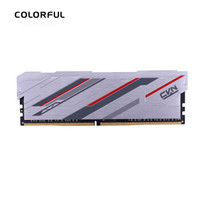 七彩虹(Colorful)  DDR4 3200 8GB 带RGB灯条 CVN 捍卫者系列