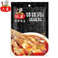 六婆 钵钵鸡调料 190g*4 + 10g辣椒面