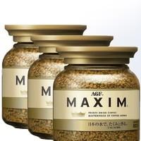 双11预售、88VIP:AGF MAXIM  进口冻干速溶黑咖啡粉无糖  80g*3瓶