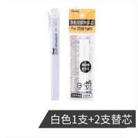 Pentel 派通 ZE81 可换芯笔形橡皮擦 白色本体1个+替芯2个装 *2件
