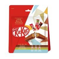 京东PLUS会员:KitKat 雀巢奇巧 混合口味威化巧克力大礼包 348g *3件 +凑单品