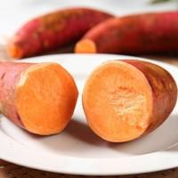 禾语鲜 西瓜红蜜薯 5斤
