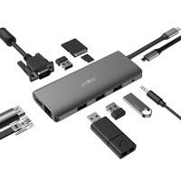 JAMES DONKEY 贝戋马户 十合一Type-C拓展坞(4口USB3.0+PD充电+千兆网口+HDMl+VGA等)
