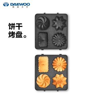 大宇(DAEWOO) 电饼铛单片款SM01 专供选配盘【饼干烤盘】