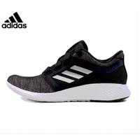 adidas 阿迪达斯 F36671 女子休闲运动跑步鞋