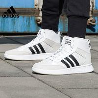 adidas 阿迪达斯 COURT80S MID EE9678 男士高帮休闲板鞋