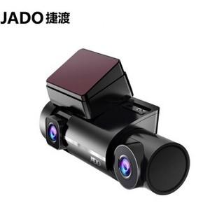JADO 捷渡 D350S 三镜互联 行车记录仪