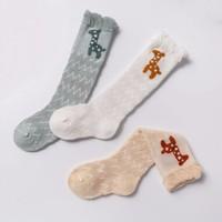 YUZHAOLIN 俞兆林 婴儿长筒袜 6双装