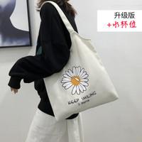 小雏菊帆布包女单肩手提包韩版简约托特包文件布袋包布包帆布袋购物袋 白色 增加水杯位款