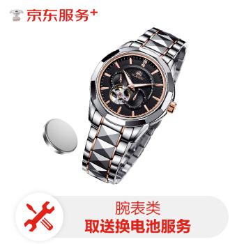 卡地亚手表取送更换电池服务赠外观清洁服务