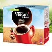 百亿补贴:Nestlé 雀巢 黑咖啡醇品 48g*2盒