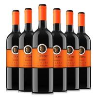 彼奇尼 橙干红葡萄酒 750ml*6瓶+罗莎干红750ml*3瓶 +凑单品