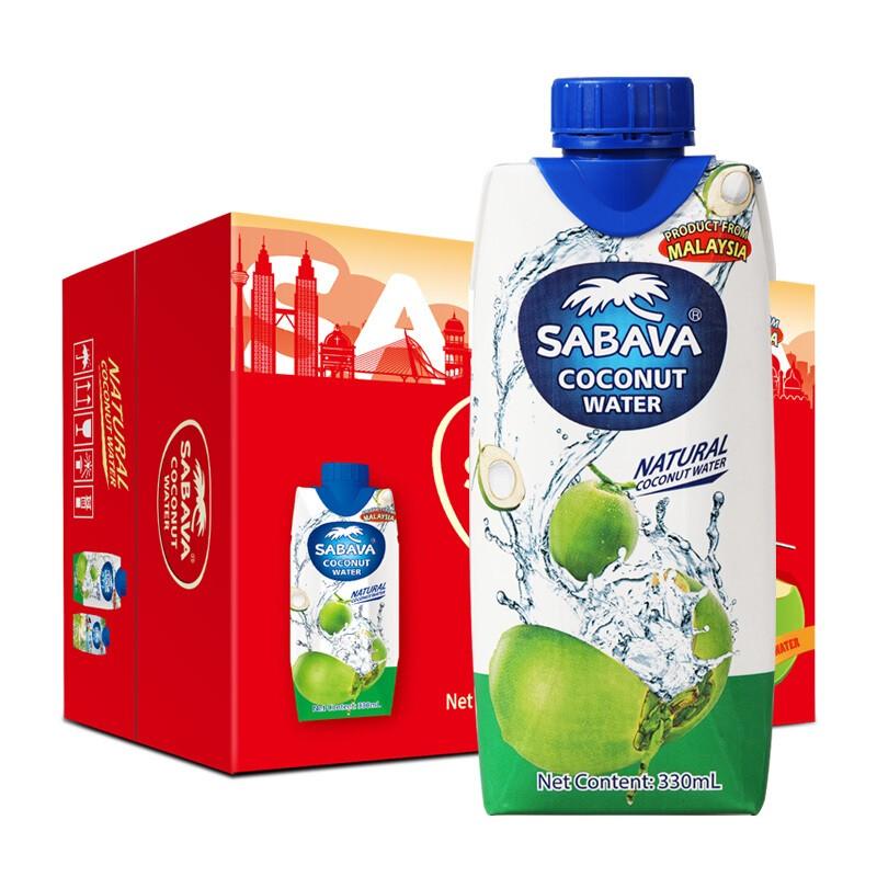 Sabava 沙巴哇 马来西亚进口 天然椰子水 330ml*12瓶