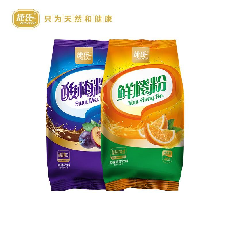 捷氏 酸梅粉/鲜橙粉 400g*2袋