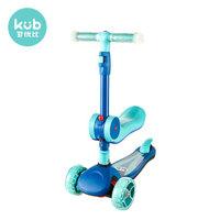 京东PLUS会员:KUB 可优比 儿童滑板车