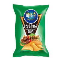 copico 可比克 薯片 多口味 烧烤/青瓜/番茄/牛肉/香辣/原味 60g/袋 *16件