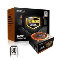 PCCOOLER 超频三 七防芯GI-ST600 额定600W 电脑电源 80PLUS白牌