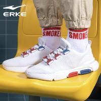 ERKE 鸿星尔克 11119212171 男款休闲鞋