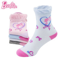 Barbie 芭比 女童短袜 6双装