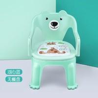 贝吉兔  儿童餐椅