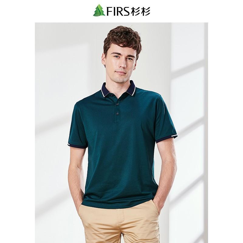 FIRS 杉杉 DDX9020 男士Polo衫