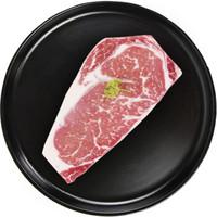 恒都 眼肉原切牛排 450g/袋 3片 *5件