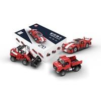MXM喵小米 致砖 积木拼搭益智玩具 极速赛车