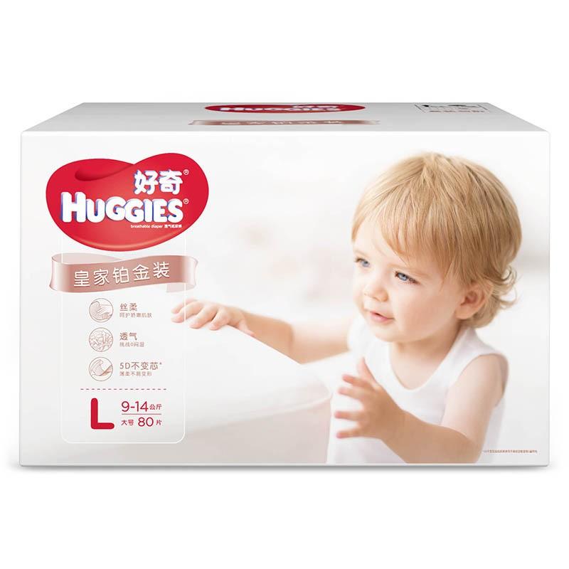 HUGGIES 好奇 皇家铂金装 纸尿裤 L 80片