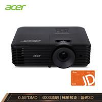 acer 宏碁 极光 X1226AH 商务投影仪