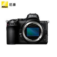 新品发售:Nikon 尼康 Z5 全画幅微单相机 单机身