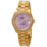 银联专享:ROLEX 劳力士 Lady-Datejust 28 Liliac Dial 18K金腕表