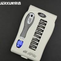 京选  JX-0040 多功能螺丝刀套装