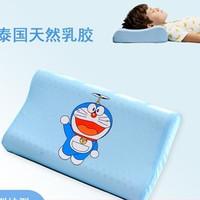 Bejirog 北极绒 儿童乳胶枕头 机器猫 44*27*5cm 单个装