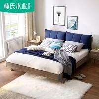 林氏木业 EN1A-F 现代简约主卧板式双人床 1.5m