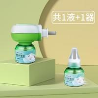XIAOZHUANGXIONG 小壮熊 婴儿电蚊香液 1器1液