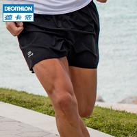 DECATHLON 迪卡侬 KALENJI 8238571 男款运动短裤