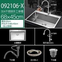 华帝(VATTI)手工盆单槽厨房手工水槽大单槽洗菜盆池厨房304不锈钢洗碗槽