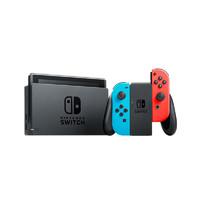 补贴购:Nintendo 任天堂 Switch 国行续航增强版红蓝主机