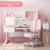 Hbada 黑白调 缤果2.0 HZH030024 儿童学习桌椅套装