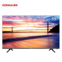 KONKA 康佳 55D6S 55英寸 4K超高清液晶电视