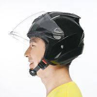 百亿补贴:Yadea 雅迪 601款 3C标准 电动车全盔