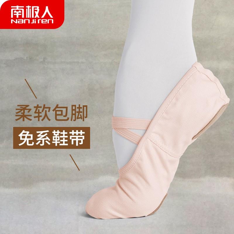 Nan ji ren 南极人 YXXZ662 芭蕾舞蹈鞋