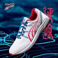 耐磨真碳板! 多威 MR3900 男/女款跑鞋