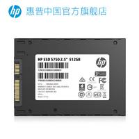 新品发售:HP 惠普 S750 SATA3 固态硬盘 512GB