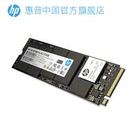 HP 惠普 EX900 Pro M.2 NVMe 固态硬盘 512GB