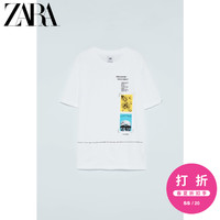 ZARA 00722430250 男款T恤