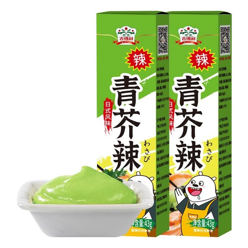 吉得利 青芥辣 43g*2盒