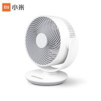 MIJIA 米家 ZLXHS01ZM 直流变频 台式风扇