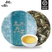 京东PLUS会员:润鸿堂 福建亚高原2019年收藏白茶饼 300g/片